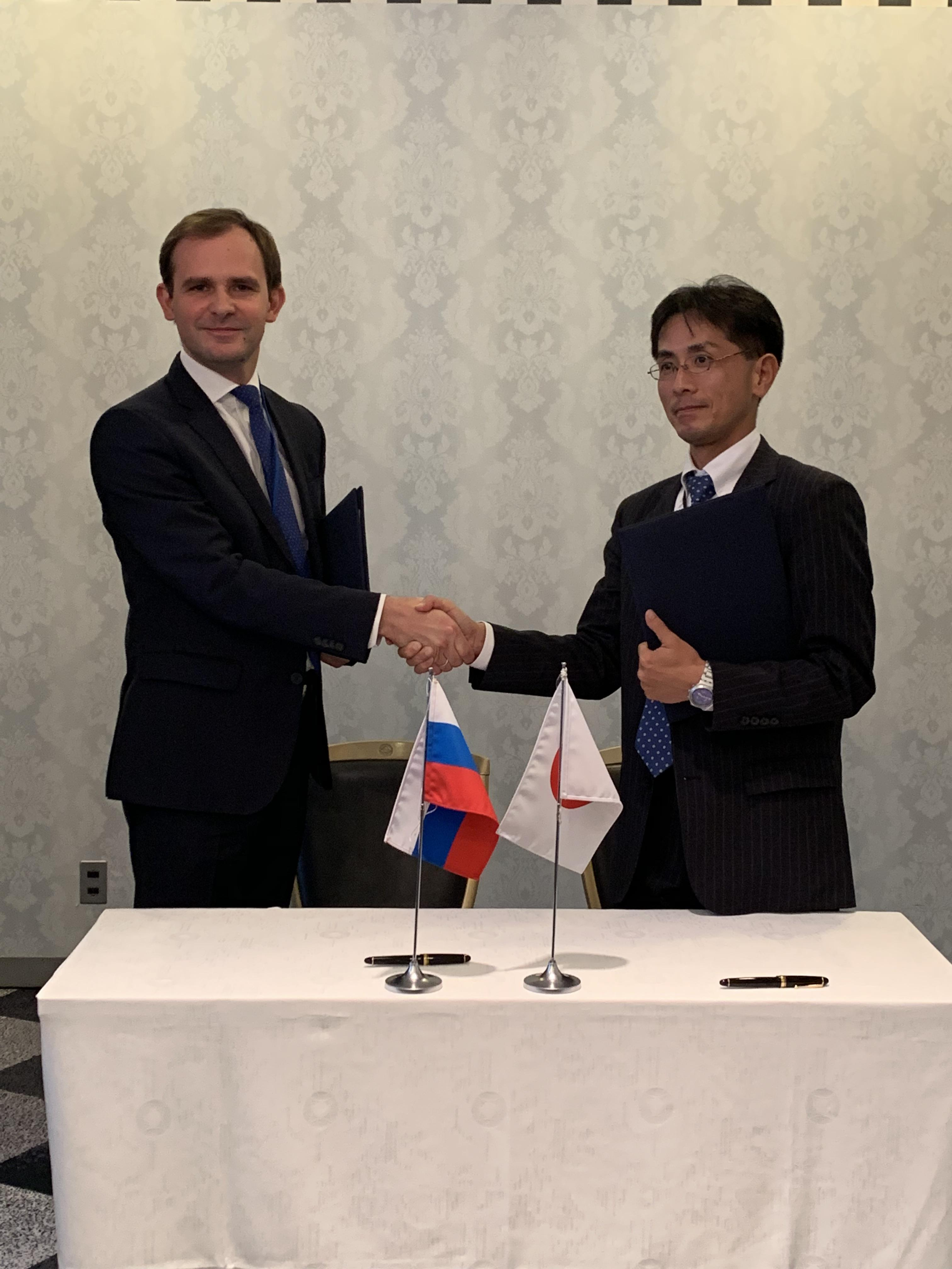 Russia and Japan Agree to Collaborate in Hydrogen Supply