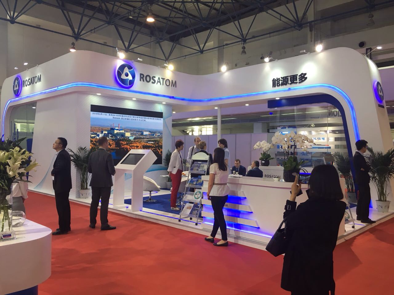 Rosatom participates in 12th China International Exhibition on Nuclear Power Industry