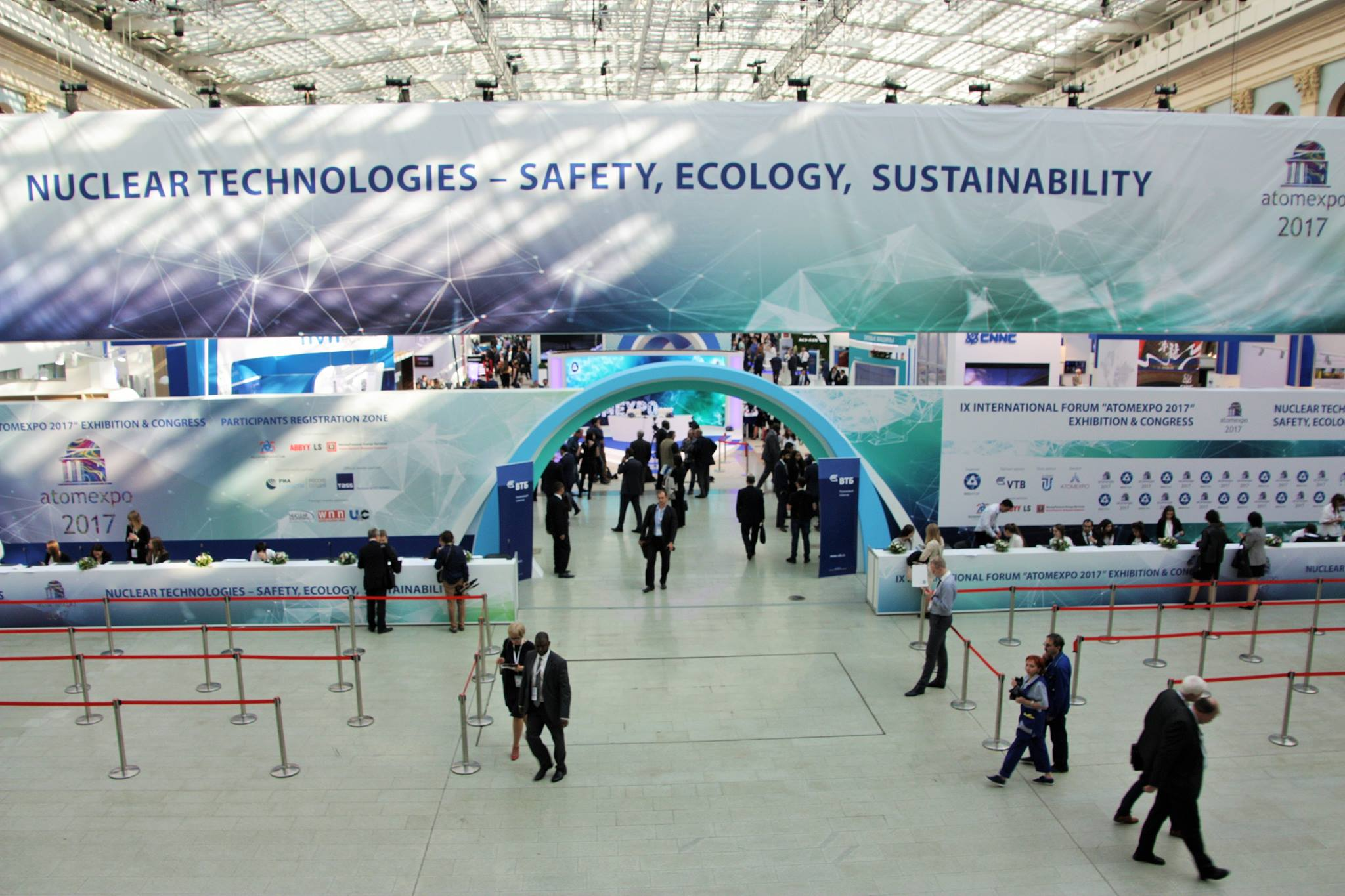 ATOMEXPO 2017 discussed the place of nuclear generation in future carbon-free energy