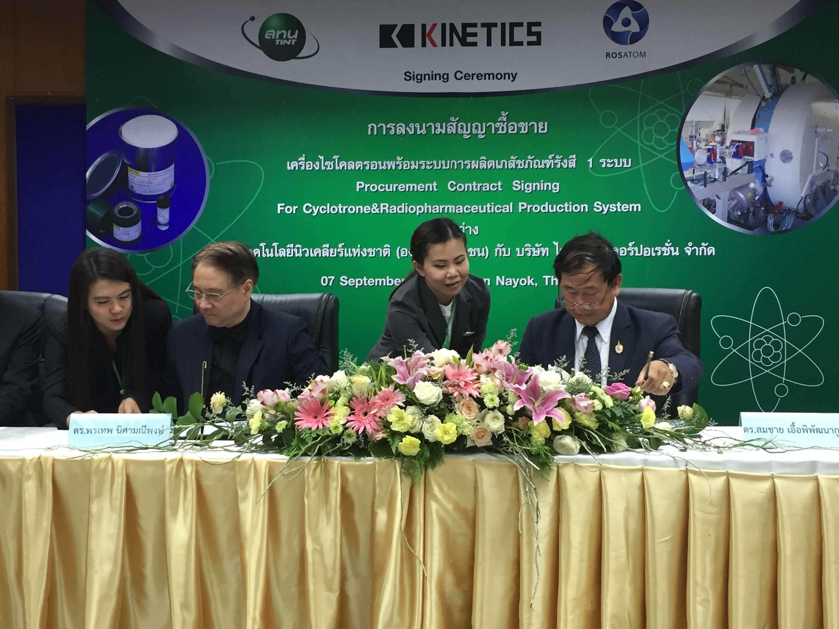ROSATOM to implement Cyclotron & Radiopharmaceutical Complex Project in Thailand