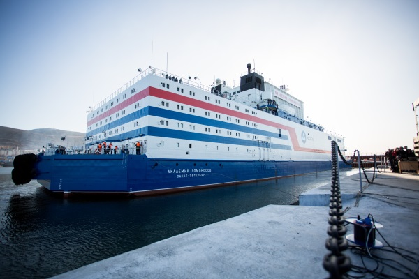 Rosatom: world's only floating nuclear power plant enters full commercial exploitation