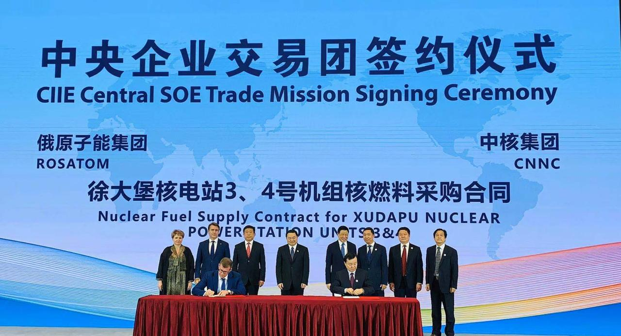 Rosatom Inks Fuel Contract for China's Xudapu NPP New Units