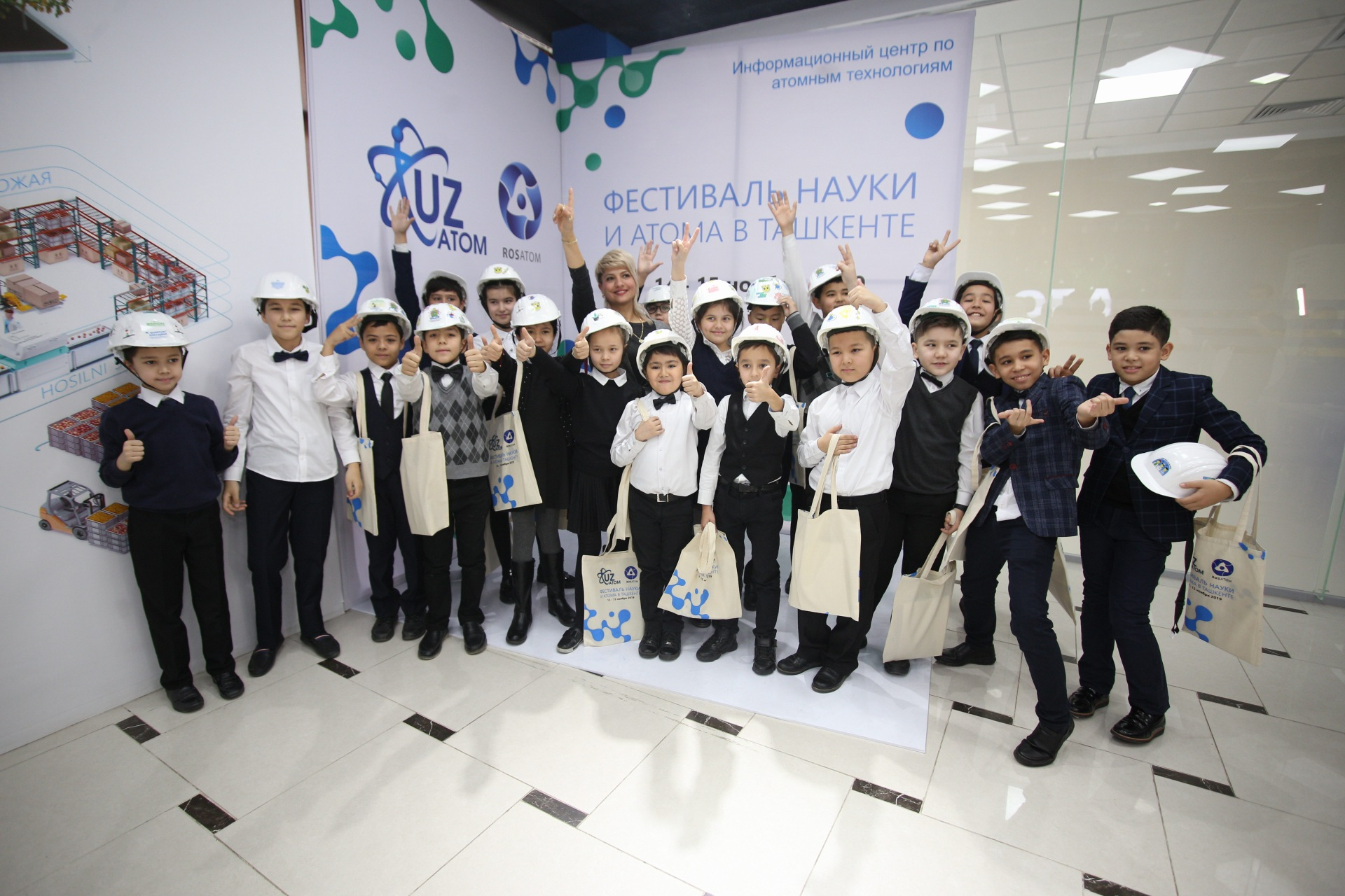 First Festival of Science and Atom in Tashkent